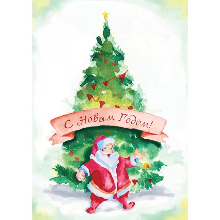 Happy New Year! Santa Claus (watercolor)