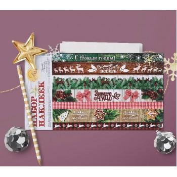 "Stickers ""Christmas chalets"" (10,5 х 21 cm)"