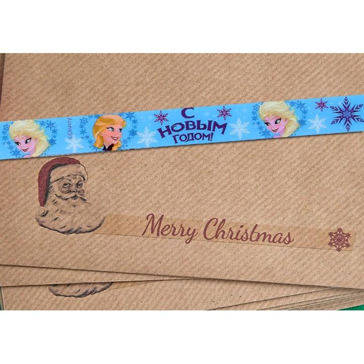 """Tape """"Happy New Year! Frozen"""" (width 1.5 сm)"""