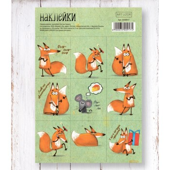 "Stickers ""Foxes"" (11 × 16 cm)"