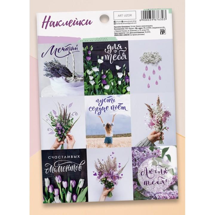 "Stickers ""Meadow flowers"" (11 × 16 cm)"