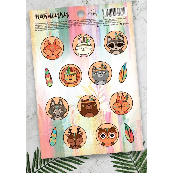 "Stickers ""Forest friends"" (11 × 16 cm)"