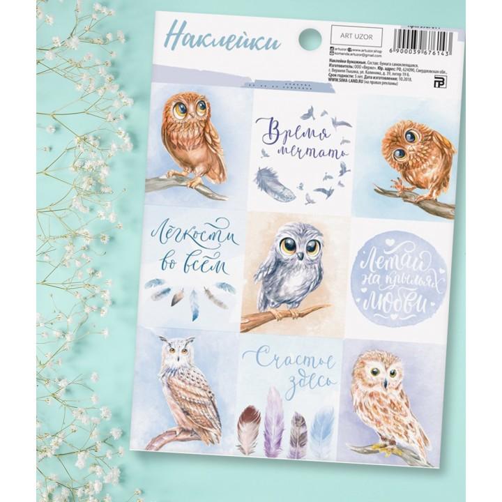 "Stickers ""Owls"" (11 × 16 cm)"
