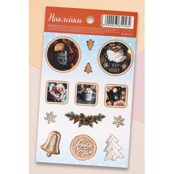 "Stickers ""Warm Christmas"" (11 × 18 cm)"