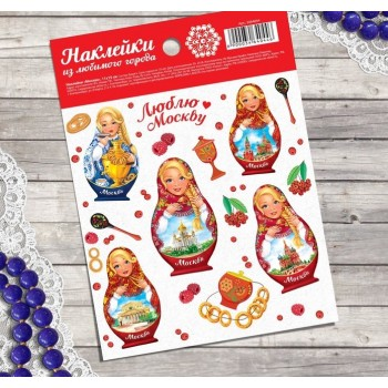 "Stickers ""Moscow (nesting dolls)"" (11 × 15.5 cm)"