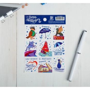 "Stickers ""My St. Petersburg"" (11 × 15.5 cm)"