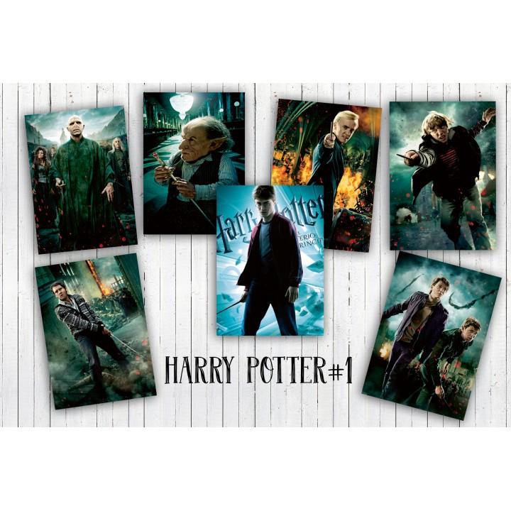 Harry Potter #1 (7 postcards, 14.5*10 cm)
