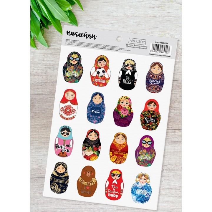 "Stickers ""Russian matryoshka"" (14 × 21 cm)"
