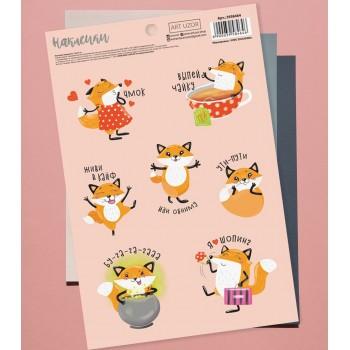 "Stickers ""Cute fox"" (14 × 21 cm)"