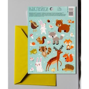 """Stickers """"Wild animals"""" (11 × 16 cm)"""