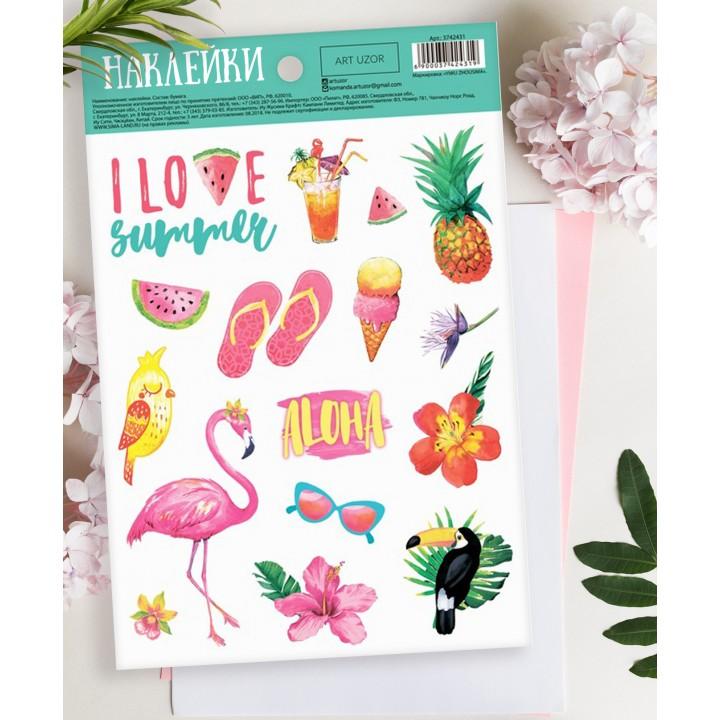 "Stickers ""I love summer"" (14 × 21 cm)"