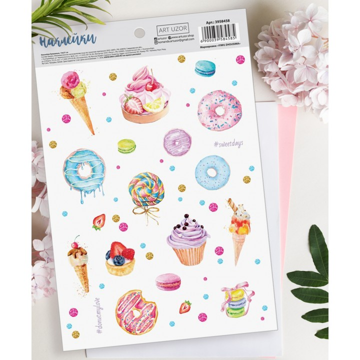 "Stickers ""Sweets"" (14 × 21 cm)"