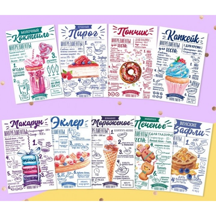 Desserts (9 postcards, 150*100 mm)