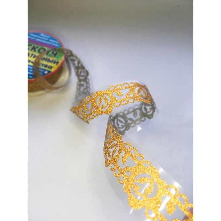 Tape-lace with shimmer ORANGE (random style, width 1.8 сm)