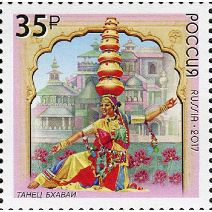 Folk dances. Bhawai dance