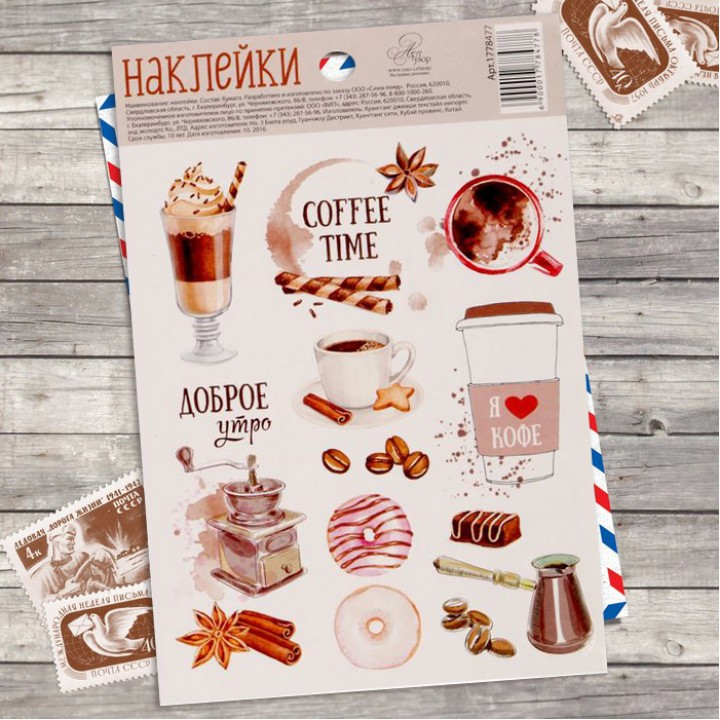 "Stickers ""Coffee time"" (11 × 16 cm)"