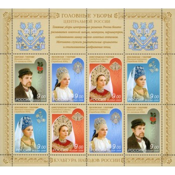 Culture of the peoples of Russia. Folk costumes (hats)