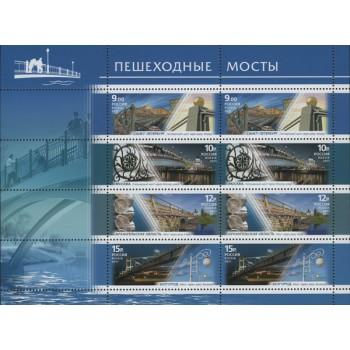 Architectural structures. Pedestrian bridges