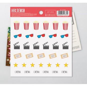 "Stickers ""Cinema"" (10 × 13,5 cm)"
