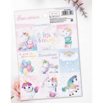 "Stickers ""Magical dreams"" (11 × 16 cm)"
