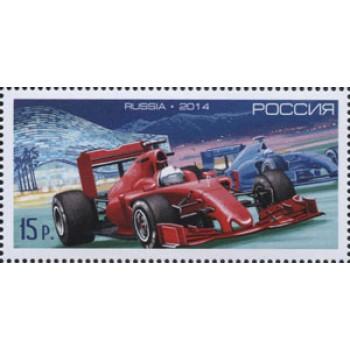 Formula 1 World Championship. Russian Grand Prix