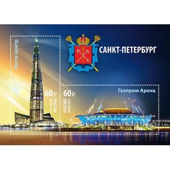 Sights of St. Petersburg. Lakhta Center and Gazprom Arena stadium