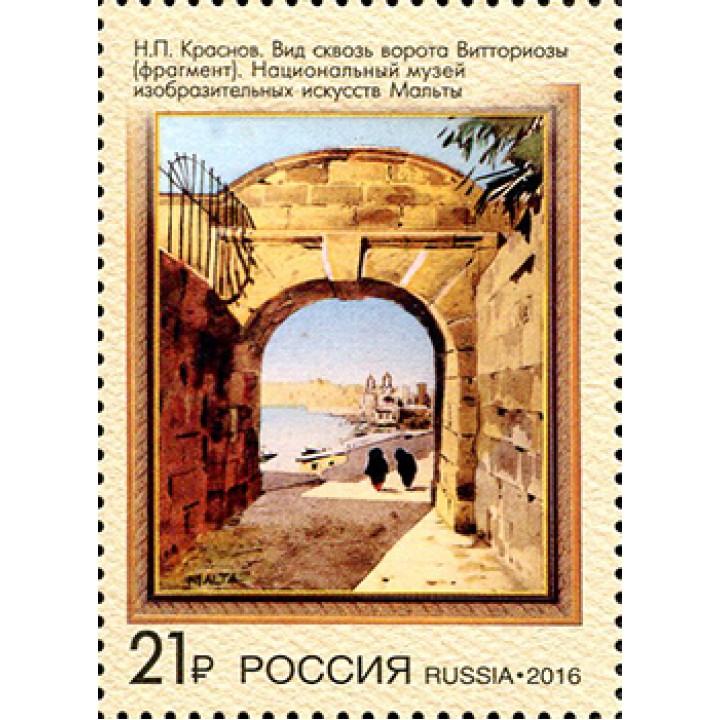 N.P. Krasnov. View through the gate of Vittoriosa