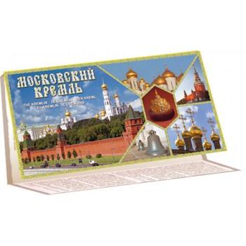Moscow Kremlin (10 postcards, 194x100 mm)