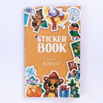 "Album with stickers ""Under Christmas tree"" (11 х 18 сm)"