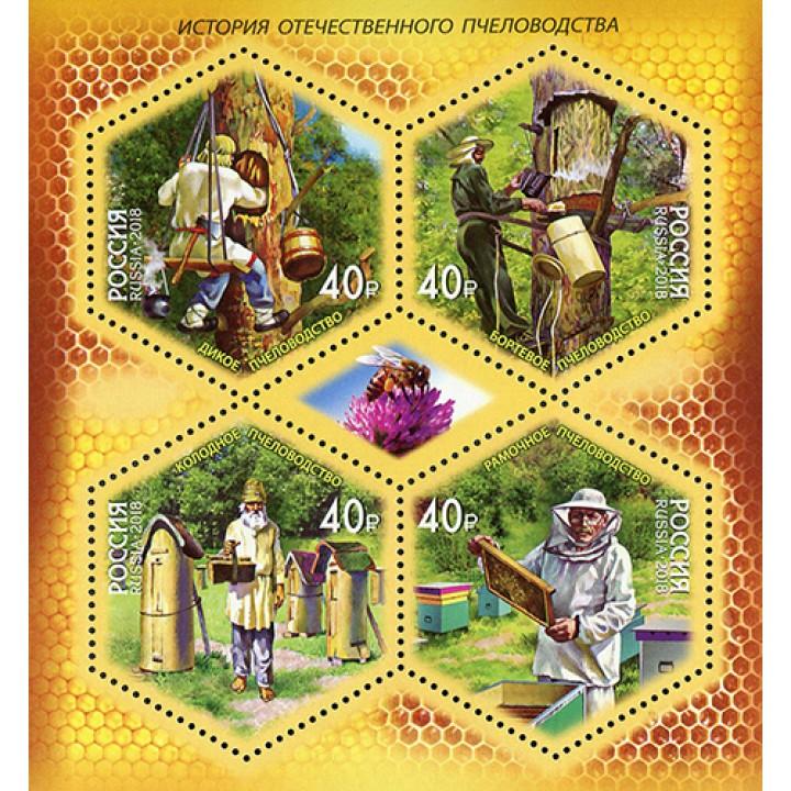 History of Russian beekeeping