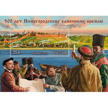 500 years of the Nizhny Novgorod stone Kremlin