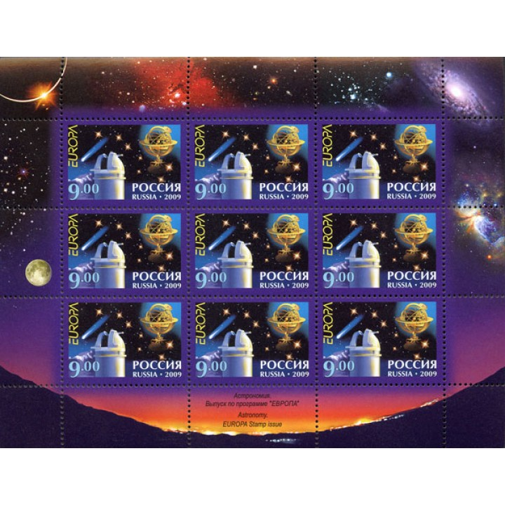 "Astronomy. ""Europa"" series"