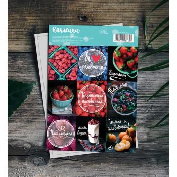"Stickers ""I like sweets"" (11 × 16 cm)"