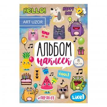 """Album with stickers """"Happy day"""" (11 х 16 сm)"""