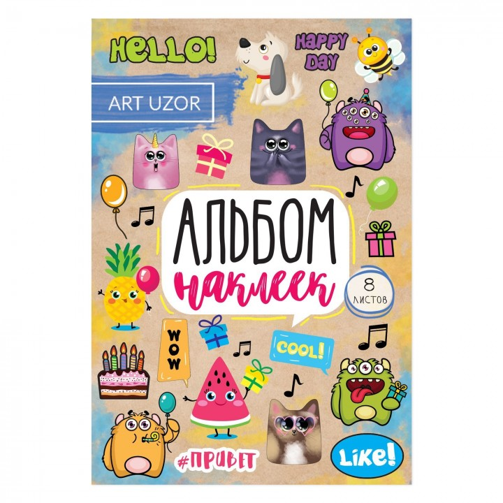 "Album with stickers ""Happy day"" (11 х 16 сm)"