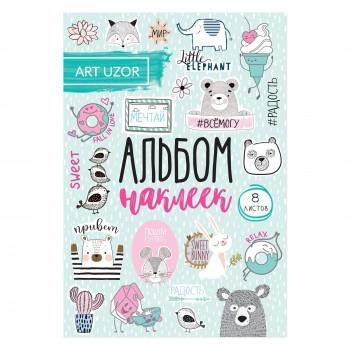 "Album with stickers ""Enjoy life!"" (11 х 16 сm)"
