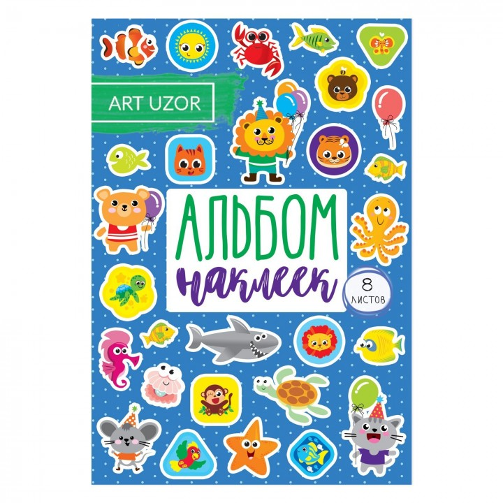 "Album with stickers ""Cute animals"" (11 х 16 сm)"
