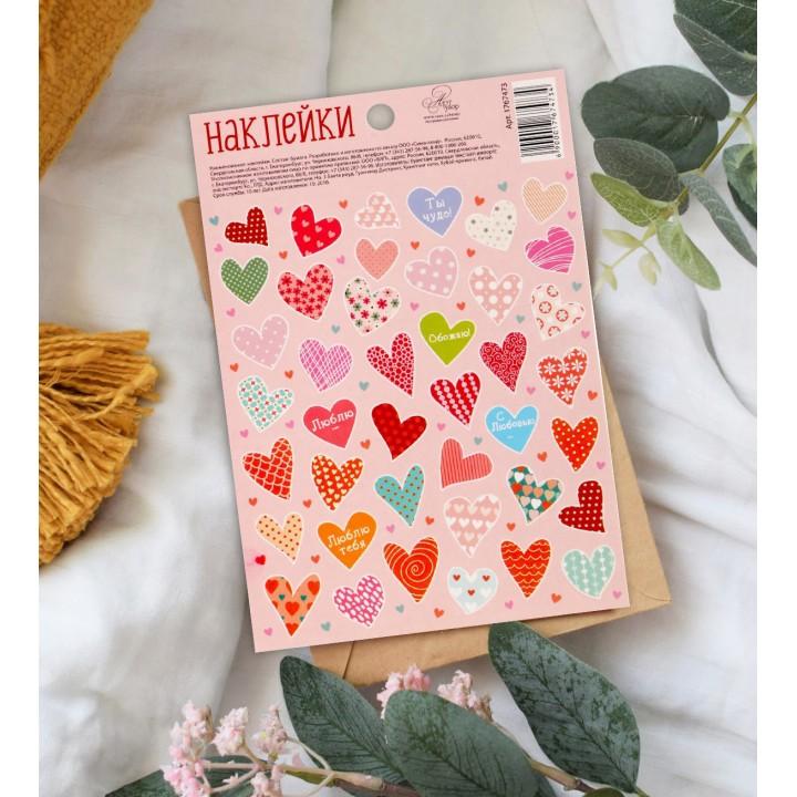 "Stickers ""Hearts"" (11 × 16 cm)"