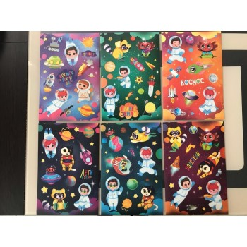 """Set of stickers """"To the Moon and back"""" (14 х 21 сm)"""