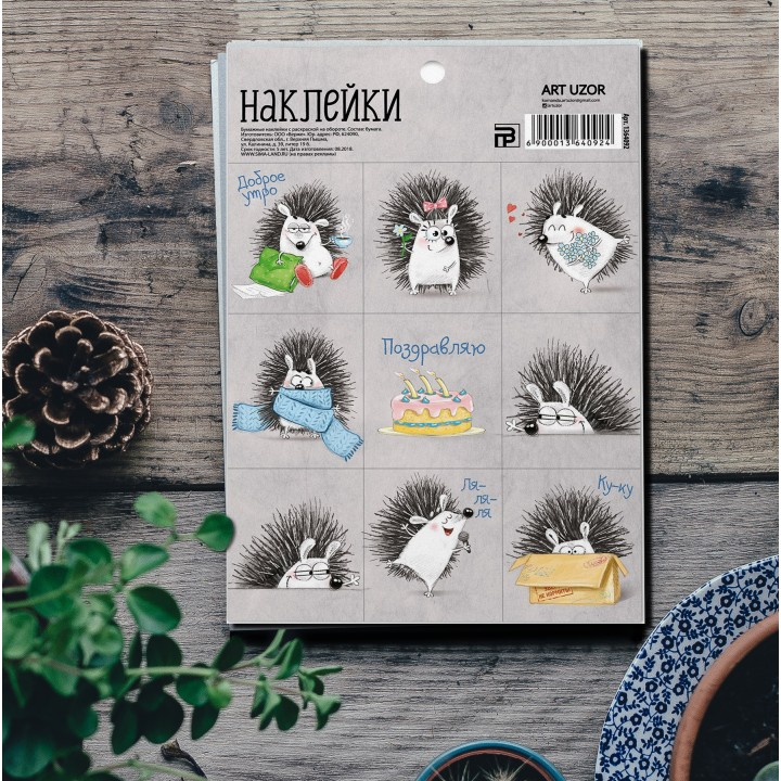 "Stickers ""Hedgehogs"" (11 × 16 cm)"