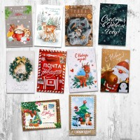 Happy New Year! (10 postcards, 150*100 mm)