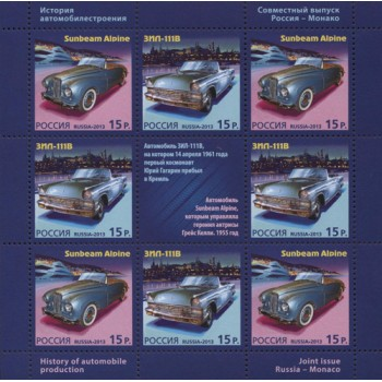 Joint issue of the Russia and  Monaco. Automotive history