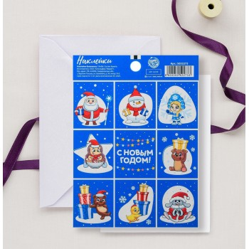 "Stickers ""Friends"" (11 × 16 cm)"