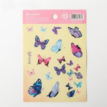 "Stickers ""Butterfly"" (11 × 16 cm)"