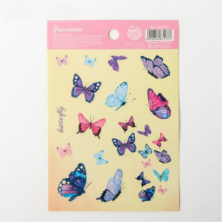 "Stickers ""Butterfly"" (11 × 16 cm)"