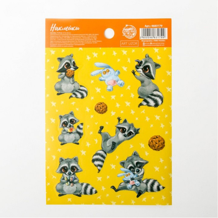 "Stickers ""Cute raccoons"" (11 × 16 cm)"