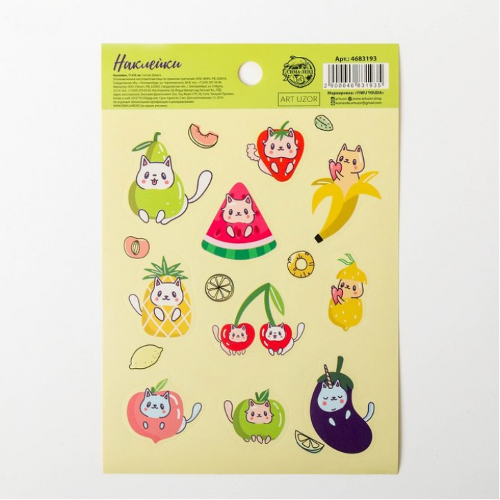 "Stickers ""Fruits"" (11 × 16 cm)"