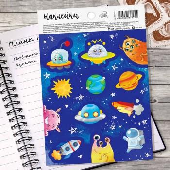 "Stickers ""Galaxy"" (11 × 16 cm)"