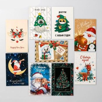Have a magical new year! (9 postcards, 150*100 mm)