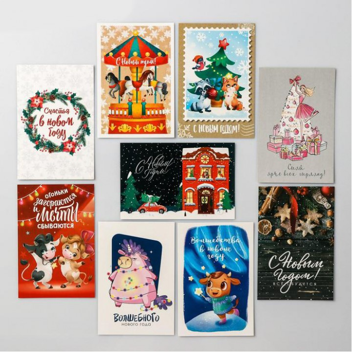 Christmas magic (9 postcards, 150*100 mm)